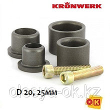 Насадки с тефлоновым покрытием к аппарату для сварки полипропиленовых труб, D: 20 мм, 25 мм. Kron Werk