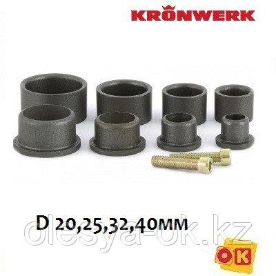 Насадки с тефлоновым покрытием к аппарату для сварки полипропиленовых труб, D 20; 25; 32; 40 мм. Kron Werk, фото 2