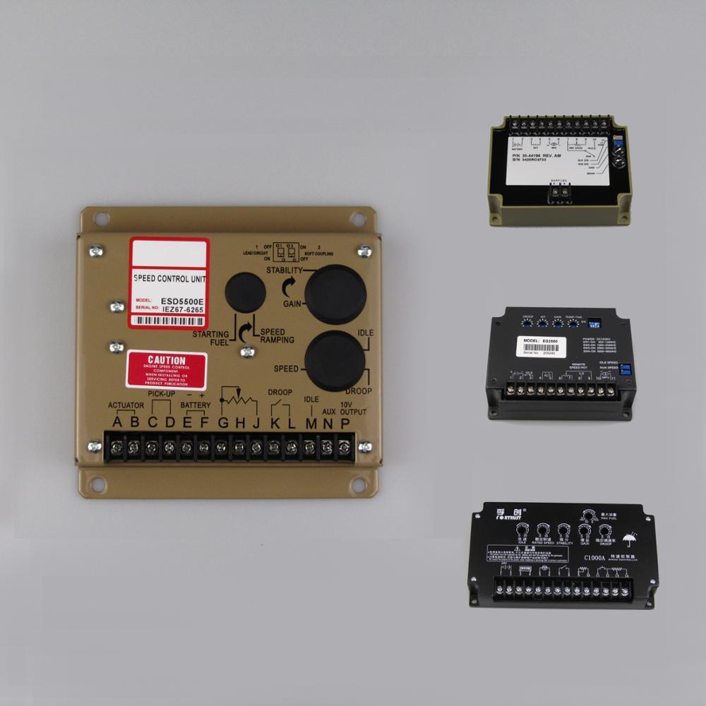Блок управления частотой вращения двигателя ESD5500E