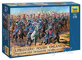 Сборная модель Гвардейские польские уланы 1809-1815гг 1\72, Звезда