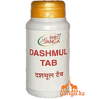 Дашмул (Dashmul), 100 таб. Сила 10 трав!!!