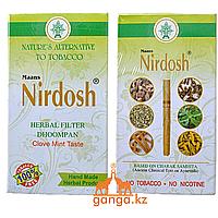Нирдош Сигареты без никотина и табака (Nirdosh MAANS), 10 шт