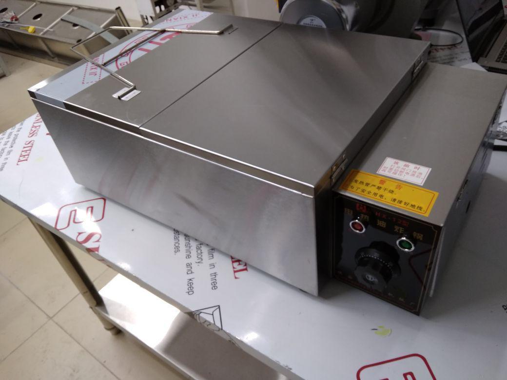 Фритюрница для спиральных чипсов 25 литров (чебуречница) HJ-25