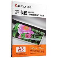 Плёнка для ламинирования COMIX M3080 А3, 80мкм, 100шт.