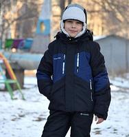 Детские зимние костюмы на маль...