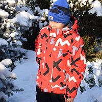 Детский горнолыжный костюм для мальчика 8-16 лет