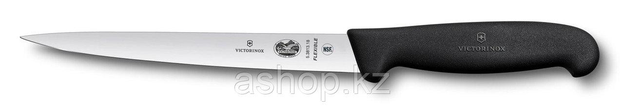 Нож для рыбы Victorinox Fish Filleting Knife, Длина клинка: 180 мм, Материал клинка: Нержавеющая сталь, Матери