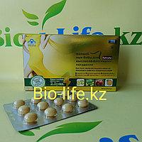 Волшебные бобы гелевые в блистерах ( 36 капсул )