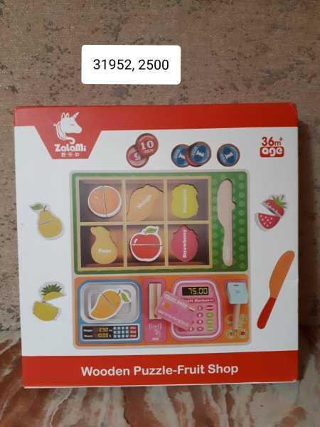 Магазин овощи-фрукты