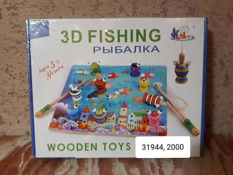 Рыбалка 3Д