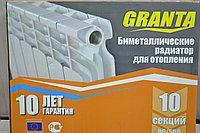 Радиатор биметал. GRANTA 500/100