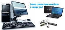 Услуги в сфере IT-технологий