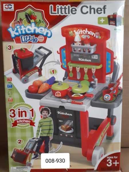 Кухня 3 в 1