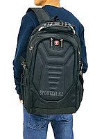 Рюкзак Swissgear  с бесплатной доставкой, фото 1