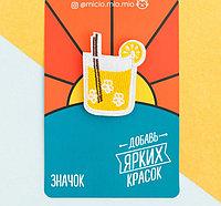 """Текстильный значок """"Лимонад"""""""