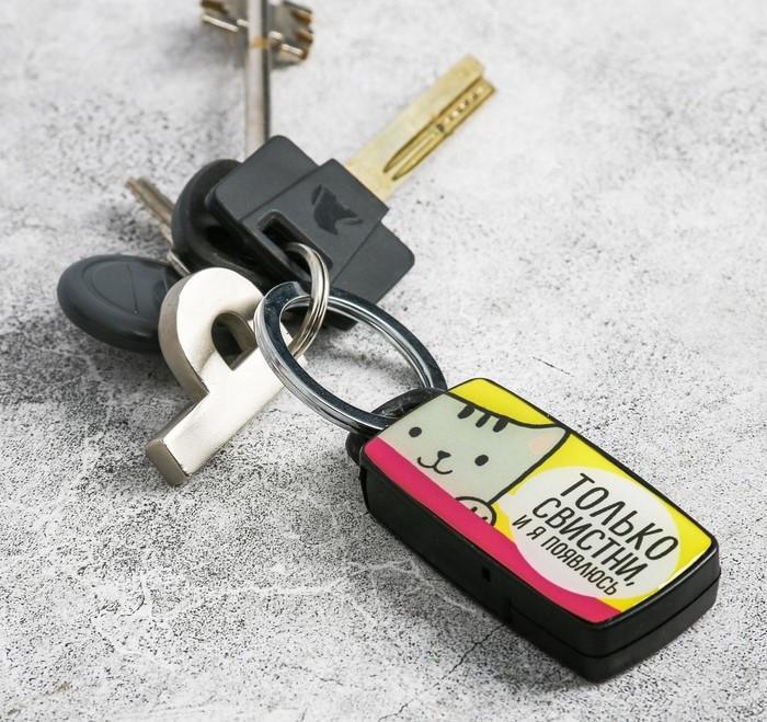 """Брелок """"Котик"""" для поиска ключей"""