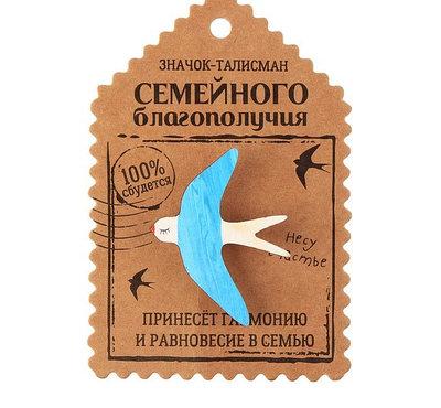 """Открытка с деревянным значком """"семейного благополучия"""""""