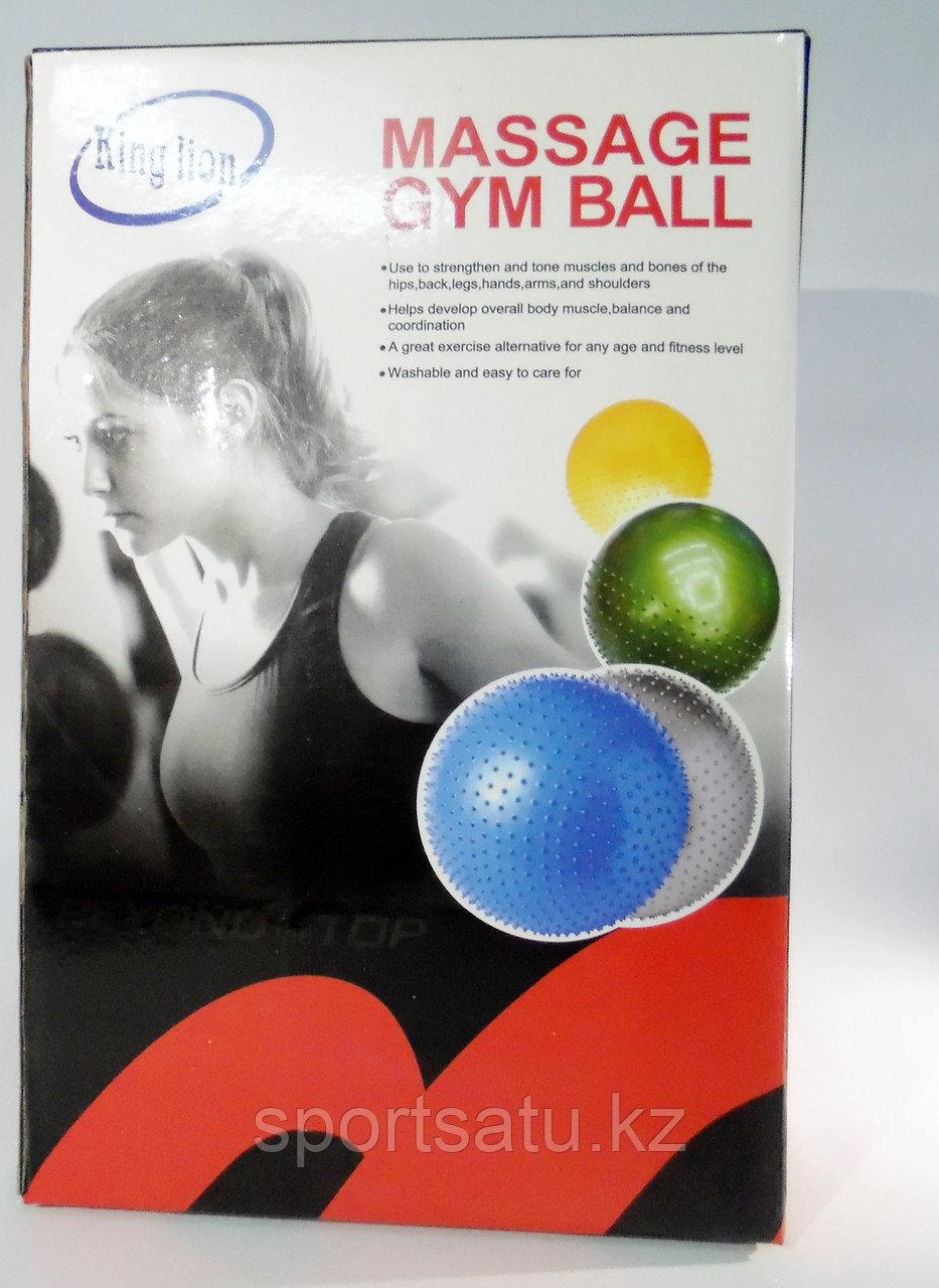 Гимнастический мяч 85 MASSAGE GYM BALL - фото 3