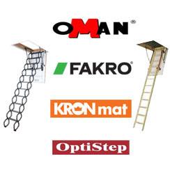 Установка (монтаж) чердачных лестниц в Алматы