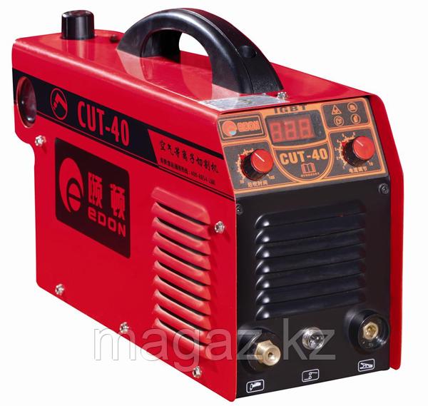 Инверторный аппарат CUT-50I