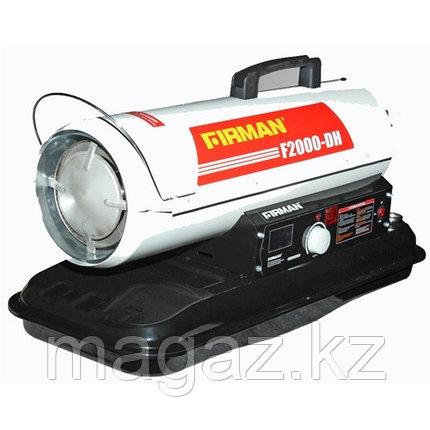 Нагреватель на жидк.топливе F-2000DH (16,5 кВт), фото 2
