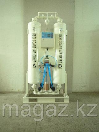 Осушитель сжатого воздуха адсорбционного DLAD-0.7-W(1.6м3/мин.) Алматы, фото 2