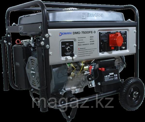 Генератор DEMARK DMG 7500FE-3