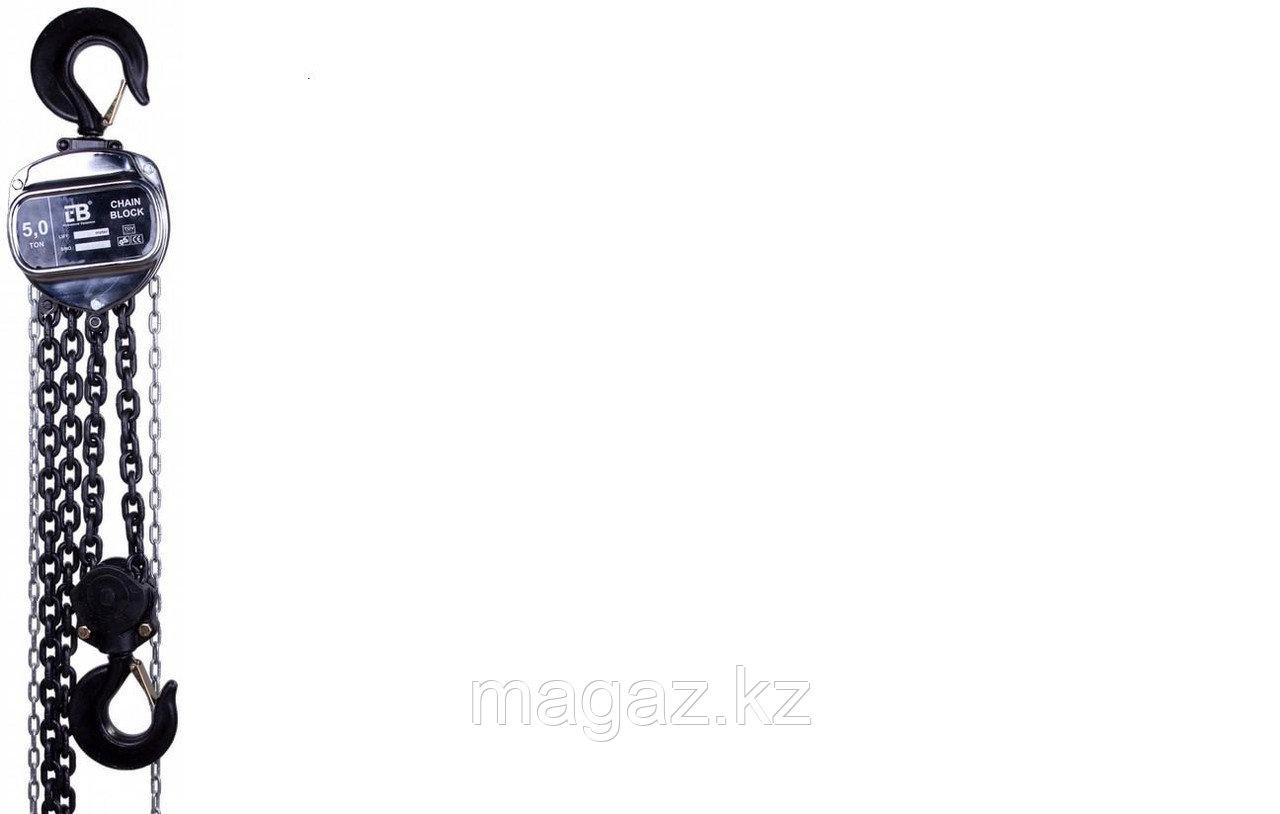 Таль ручная цепная LB HSZ-J, грузоподъемность-0,5т, высота подъема-6м.