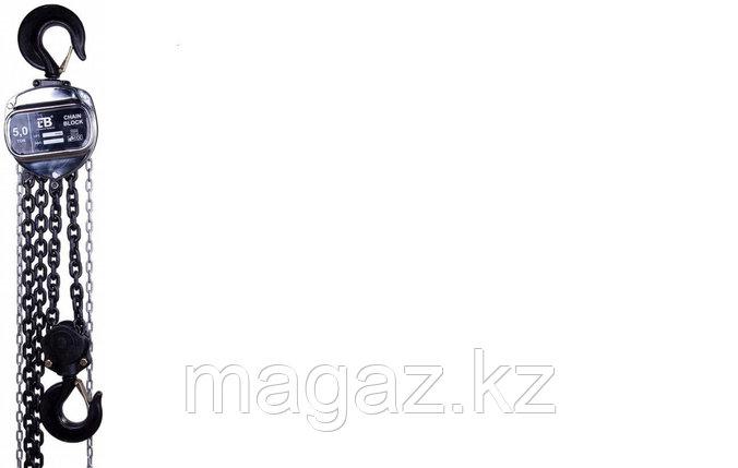 Таль ручная цепная LB HSZ-J, грузоподъемность-5т, высота подъема-18м., фото 2