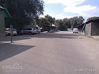 Продажа промбазы , фото 1