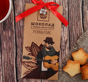 "Молочный шоколад ""Романтик"" 85 г"