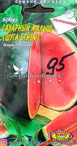 """Семена пакетированные Euro Extra. Арбуз """"Сахарный малыш (Шуга бейби)"""", фото 2"""
