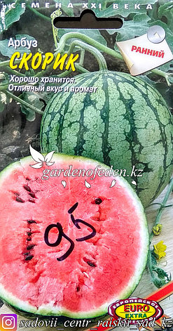 "Семена пакетированные Euro Extra. Арбуз ""Скорик"", фото 2"