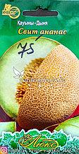 """Семена пакетированные Инвент+ Люкс. Дыня """"Свит ананас"""""""