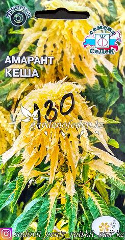 """Семена пакетированные СеДек. Амарант """"Кеша"""", фото 2"""