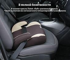 """Детское автомобильное кресло ZLATEK """"Raft"""" , 6-12 лет, 22-36 кг"""