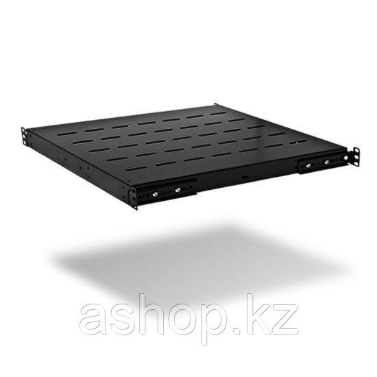 """Полка для шкафов стационарная SHIP 700160100, 19"""", Глубина: 600мм, Нагрузка (max): 90кг, Цвет: Чёрный"""