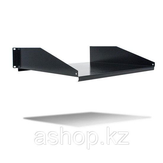 Полка одностороннего крепления для шкафов SHIP 701402108, Цвет: Чёрный