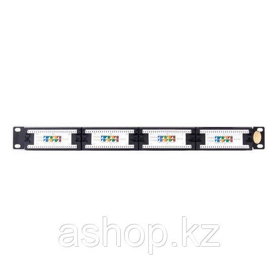 """Патч-панель неэкранированная (UTP) SHIP P197-24, Цвет: Чёрный, металлик, Портов: 24 шт., Кат. 5e, Ширина: 19"""""""