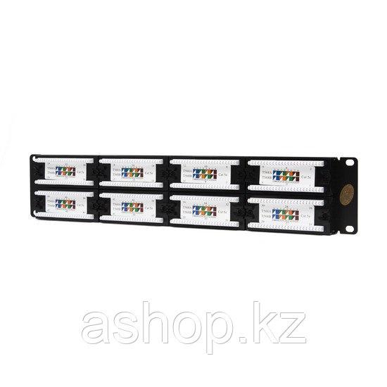 """Патч-панель неэкранированная (UTP) SHIP P197-48, Цвет: Чёрный, Портов: 48 шт., Кат. 5e, Ширина: 19"""", Упаковка:"""