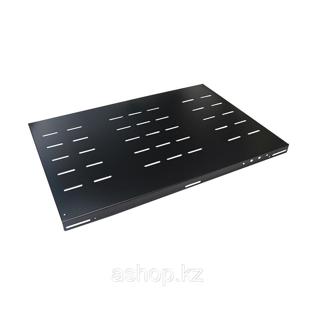 Полка одностороннего крепления для шкафов SHIP VE700110100, Цвет: Чёрный
