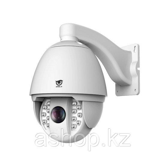 Камера аналоговая купольная Eagle EGL-CSP550, Разрешение: 720 ТВЛ, Тип объектива: автофокус f=24,7-94 мм, ИК п