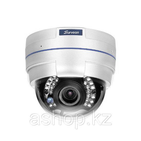 Камера IP купольная Surveon CAM4321, Разрешение: 2 Mpi dpi, Тип объектива: вариофокальный f= 2,8 - 12 мм, Цвет