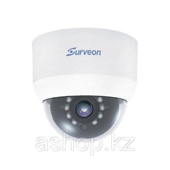 Камера IP купольная Surveon CAM4211, Разрешение: 1 Мpi dpi, Тип объектива: фиксированный f= 2,8 мм, Цвет: Белы