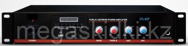 Усилитель трансляционный Beta-Sound PA-40F