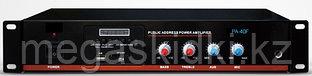 Усилитель трансляционный Beta-SoundPA-40F