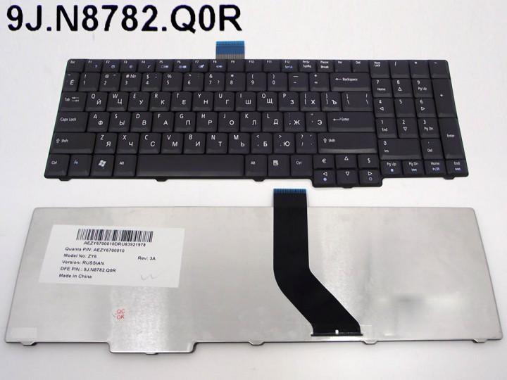 Клавиатура для ноутбука Acer Aspire AS7730