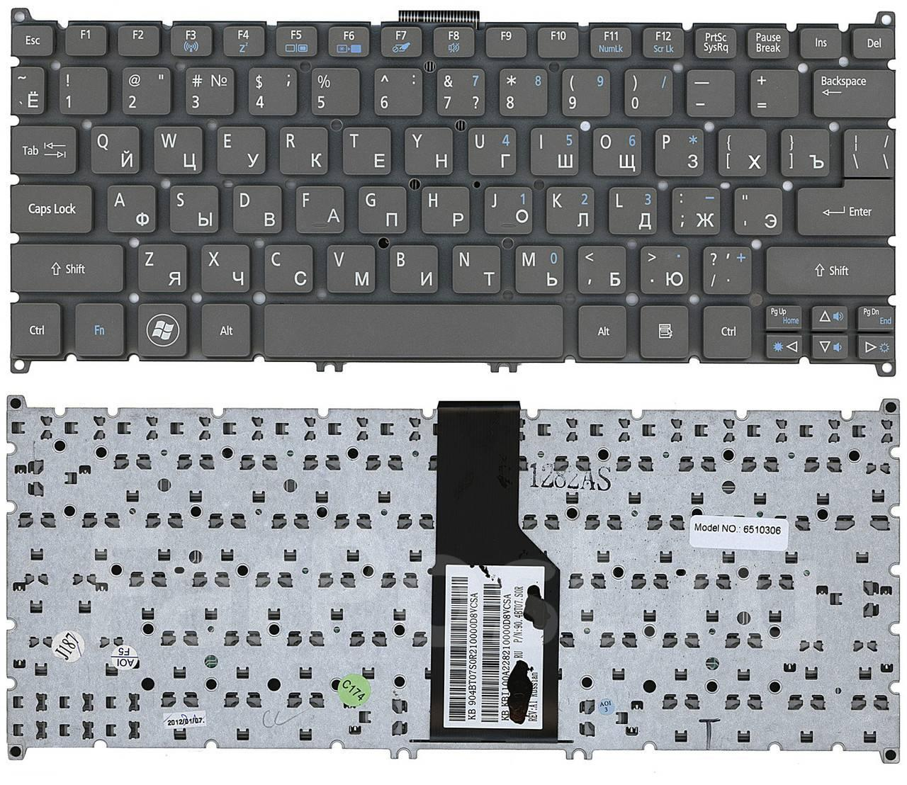 Клавиатура для ноутбука Acer Aspire B113-M