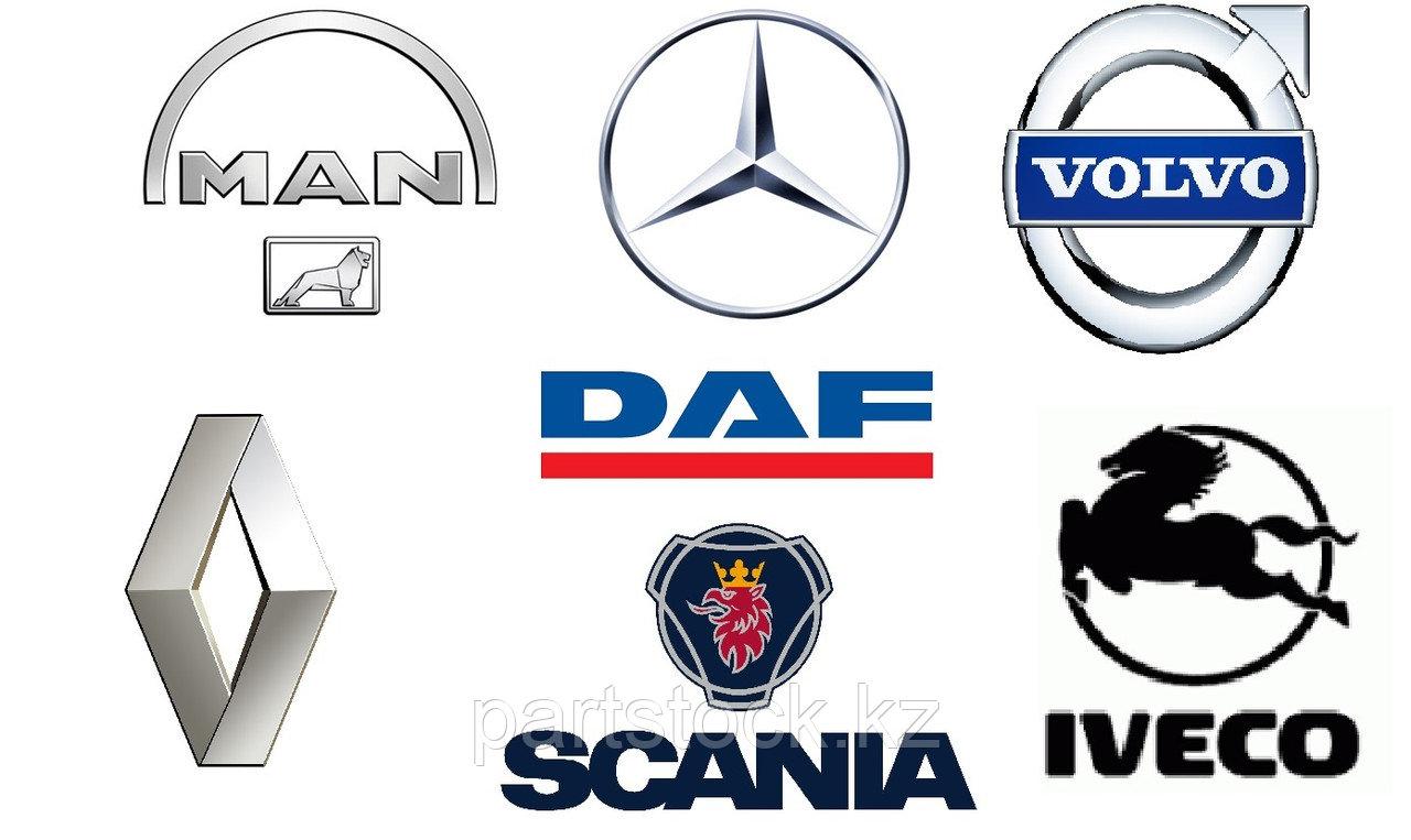 Запчасти на грузовики европейского производства