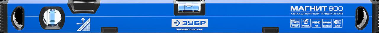 """(34589-040) Уровень ЗУБР """"ПРОФЕССИОНАЛ"""" """"МАГНИТ"""" с перископом, фрезерован поверхность"""